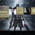 『ブラッドボーン』初回限定版特典に「使者のよれよれトップ」と「PS4テーマ」が追加!特典の実物サンプルも公開!