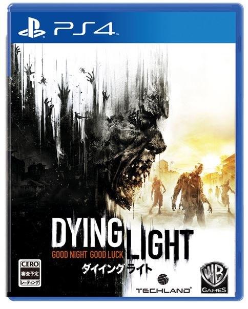 dying-light_150126