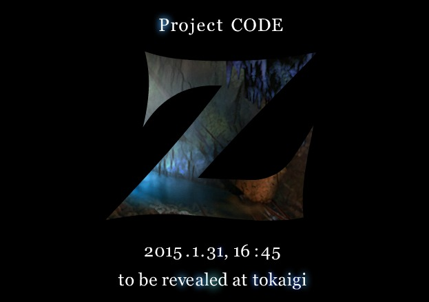 project-code-z_150128