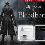 『PS4 Bloodborne Limited Edition』ソニーストアで限定発売!PS4本体+『ブラッドボーン初回限定版』+オリジナルデザインが刻印されたHDDベイカバー