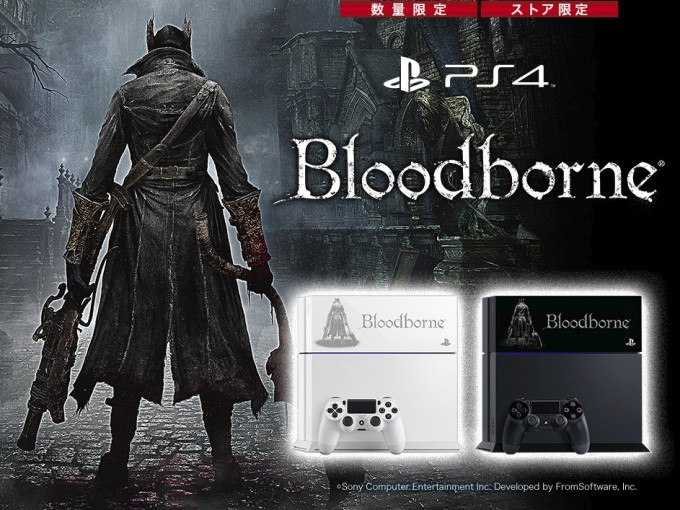 ps4-bloodborne-limited-edition_150122 (0)