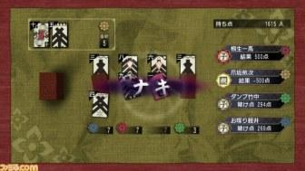 ryu-ga-gotoku-zero_150115 (4)