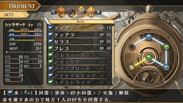 soranokiseki-fc-evolution_150130 (27)