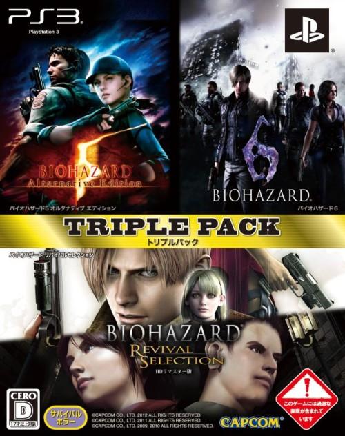 biohazard-triple-pack_150209