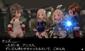 bravely-second_150213 (2)_R
