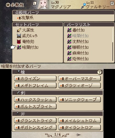 bravely-second_150227008_R