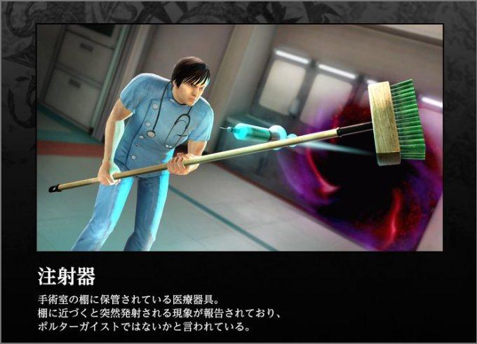 kagerou-trap_150206 (7)_R