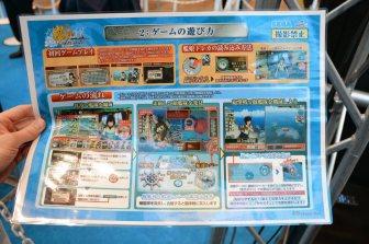 kankore-arcade_kyomanu_150213 (16)