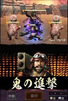 nobunaganoyabou201x_150217 (3)