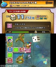 theatrhythm-dq_150226 (1)