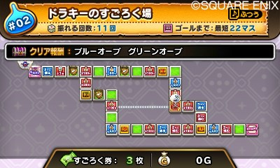 theatrhythm-dq_150226 (11)