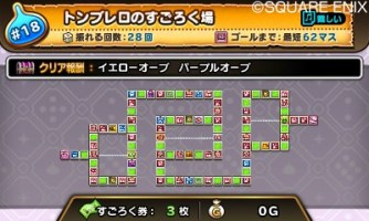 theatrhythm-dq_150226 (12)
