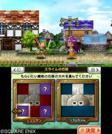 theatrhythm-dq_150226 (15)