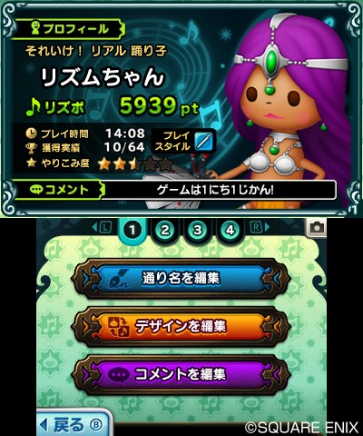 theatrhythm-dq_150226 (17)