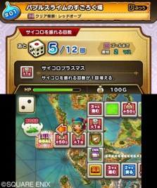 theatrhythm-dq_150226 (2)