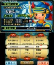 theatrhythm-dq_150226 (20)