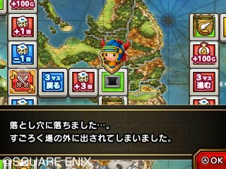 theatrhythm-dq_150226 (8)