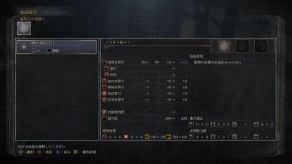 bloodborne_150319 (10)