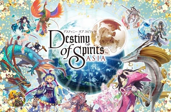 destiny-of-spirits_150326