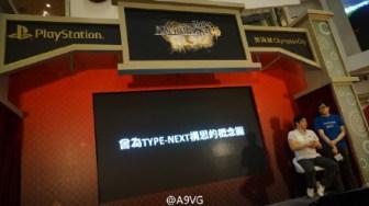 ff-type-next_150320 (1)