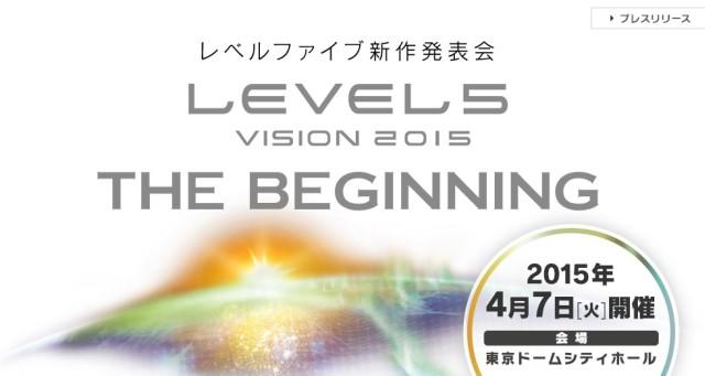 level5vision_150313