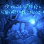 矢口真里さんがナレーションを務める『メイQノ地下ニ死ス』朗読ムービー1が公開!キーワードは「3Dダンジョン」