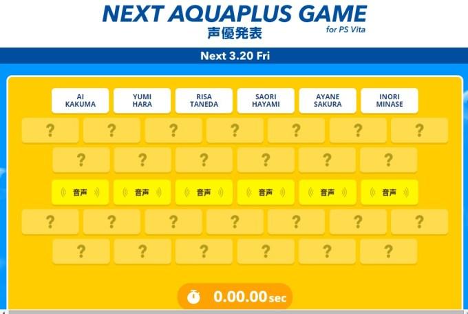 next-aqua-plus-game_150313