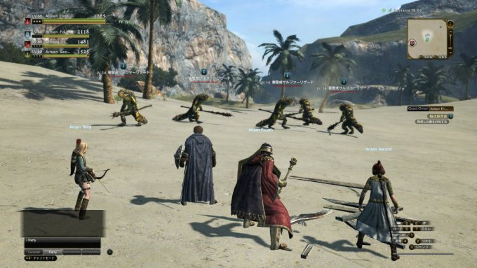 dragons-dogma-online_150409 (15)