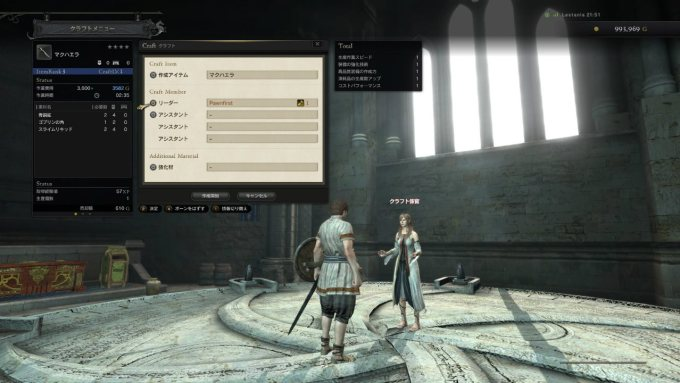 dragons-dogma-online_150409 (6)