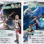 スマホで遊べる『ファイナルファンタジーXIII』配信開始!クラウドゲーム専用アプリで2,000円の買い切りタイトルに