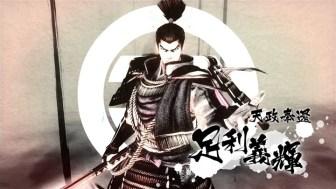 sengoku-basara-4-sumeragi_150423 (16)