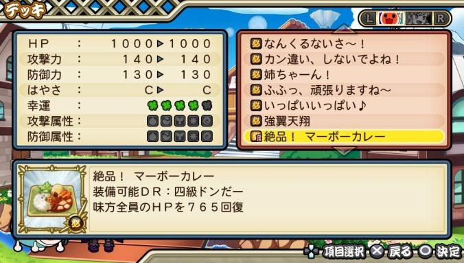TaikoNoTatsujin-V_150423 (4)_R