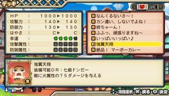 TaikoNoTatsujin-V_150423 (5)_R