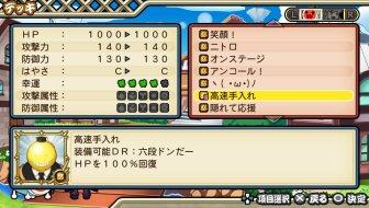 TaikoNoTatsujin-V_150423 (7)_R