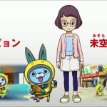 アニメ『妖怪ウォッチ』新主人公&新妖怪も登場するセカンドシーズンが発表!7月放送開始