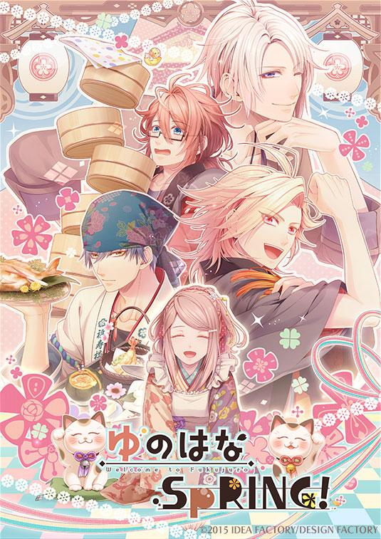 yunohana-spring_150421