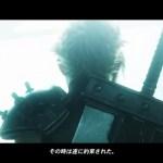 """フルリメイク版『ファイナルファンタジーVII』の戦闘システムには""""劇的な変化""""があることを野村ディレクターが明かす"""