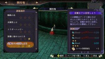 yorunonaikuni_150629 (39)