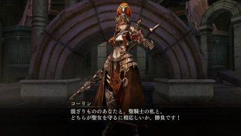 yorunonaikuni_150629 (4)