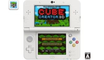 cube-creator_150708 (1)