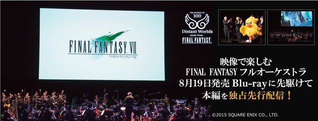 final-fantasy-orchestra_150710