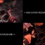 『ゴッドイーターリザレクション』と初代『ゴッドイーター』の比較動画が公開!