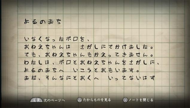 yomawari_150716 (7)
