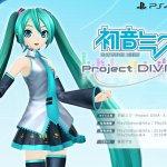 PS4/PS Vita『初音ミク -Project DIVA- X』発表!PS4版2016年秋、PS Vita版2016年3月発売予定