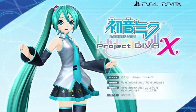 miku-project-diva-x_150831