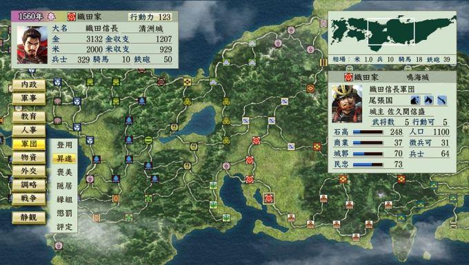 nobunaganoyabou-tensyoki-hd_150828 (2)_R