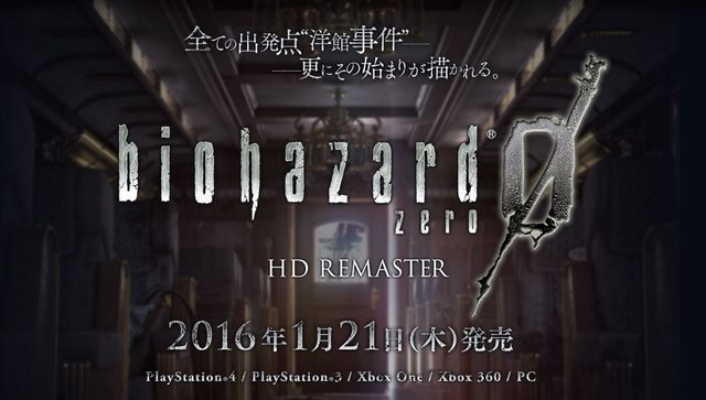 biohazard0hd_150901