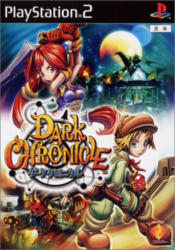 darkchronicle-p_150914