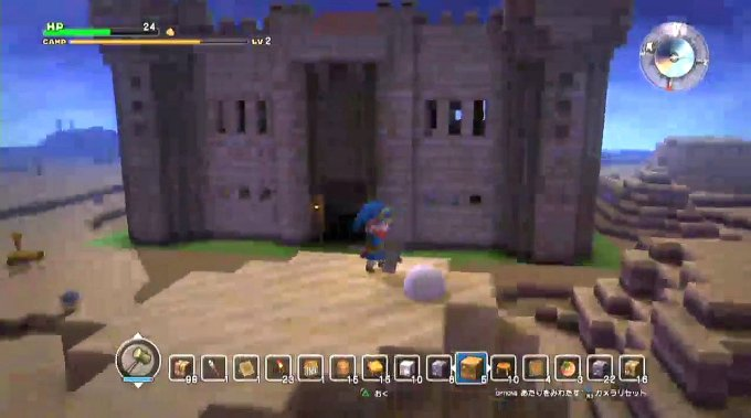 dragon-quest-builders-castle_150920 (7)