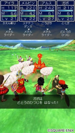 dragonquest7_150914 (2)